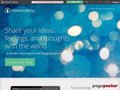 hatenablog.com
