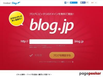 blog.jp